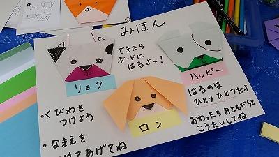 三島大社での「だがしや楽校」終了!_d0050503_6294890.jpg