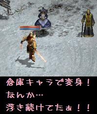 f0072010_15233013.jpg