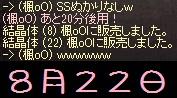 f0072010_9442417.jpg