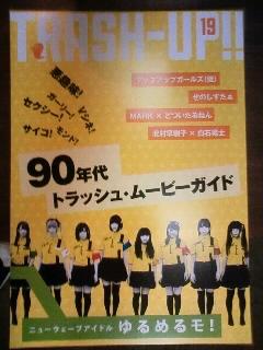 オススメ・ニューリリース新入荷 8/24_b0125413_026953.jpg