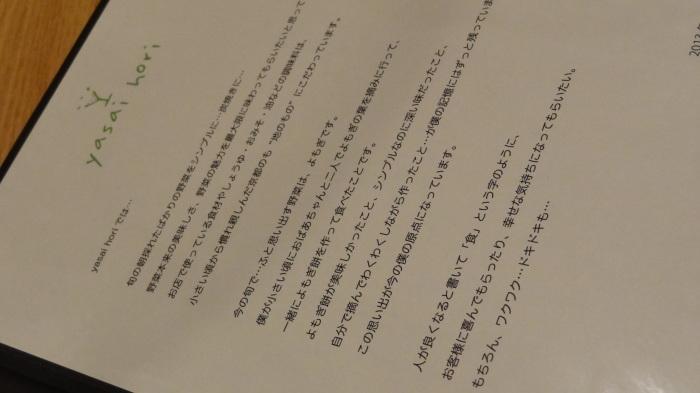 京都へ出張!_b0290816_13152133.jpg