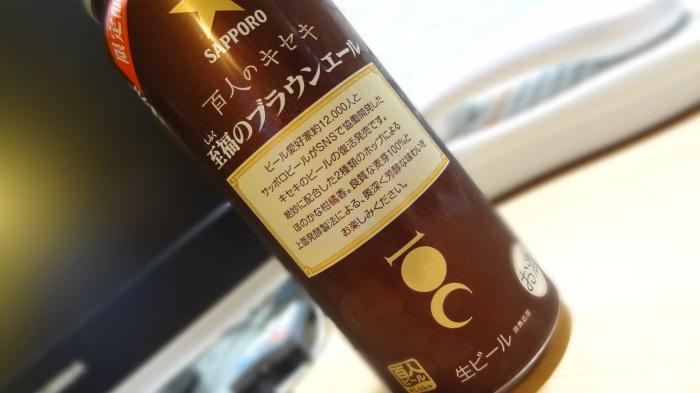 京都へ出張!_b0290816_13164598.jpg