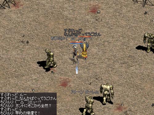 b0056117_759974.jpg