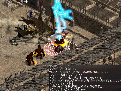 b0056117_8261032.jpg