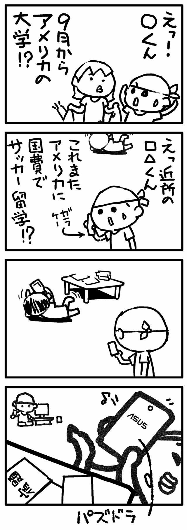 b0038225_1625144.jpg