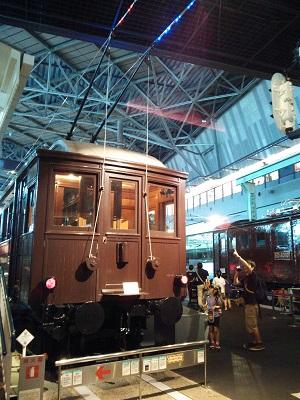 鉄道博物館_a0139334_1241470.jpg