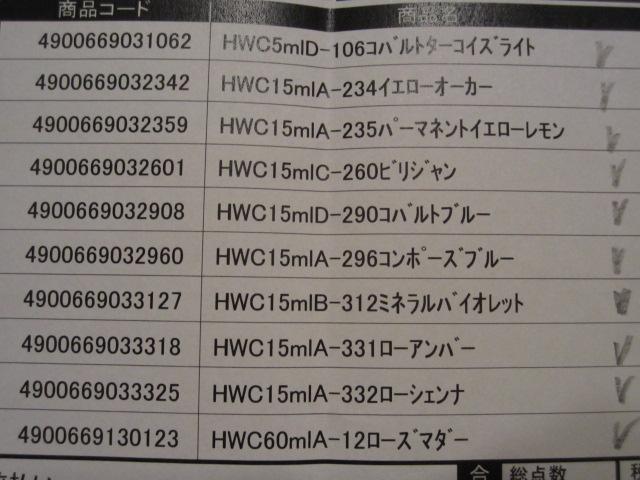b0238135_2101088.jpg
