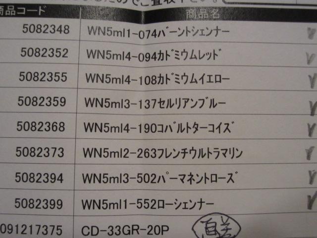 b0238135_2103076.jpg