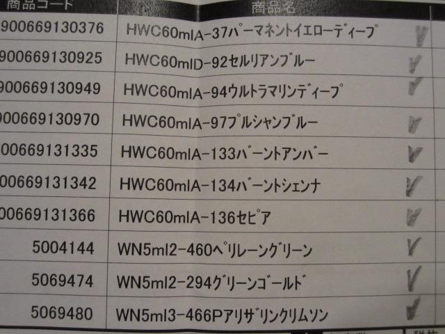 b0238135_2104865.jpg