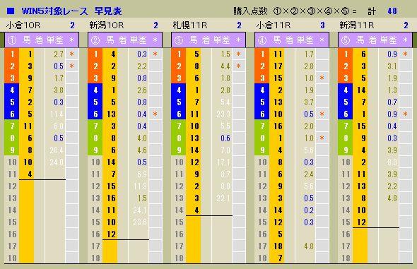 c0030536_1611364.jpg