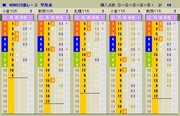c0030536_1613838.jpg