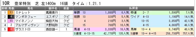 c0030536_931518.jpg