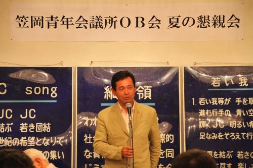 笠岡青年会議所OB会 夏の懇親会_c0324041_06454030.jpg