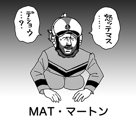 8月23日(土)【広島-阪神】(マツダ)2ー1●_f0105741_20511288.jpg