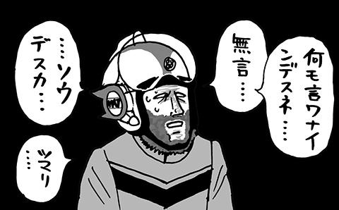 8月23日(土)【広島-阪神】(マツダ)2ー1●_f0105741_20512280.jpg