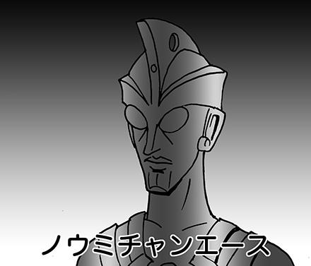 8月23日(土)【広島-阪神】(マツダ)2ー1●_f0105741_20512282.jpg