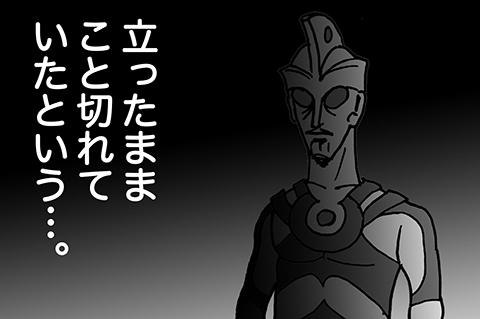8月23日(土)【広島-阪神】(マツダ)2ー1●_f0105741_20523161.jpg