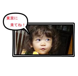 d0070047_0375193.jpg