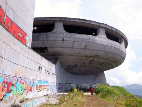 ブルガリア 旧共産党の廃墟_b0141474_12464655.jpg