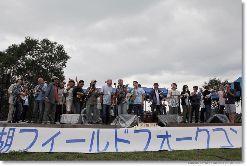 野反湖 Field Folk Concert_c0054876_834347.jpg