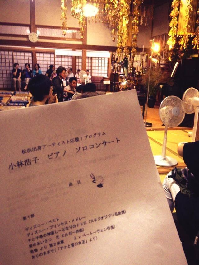 浩子さんお疲れ様。などいろいろ。。おっと直子さんもねw_e0046190_1722737.jpg