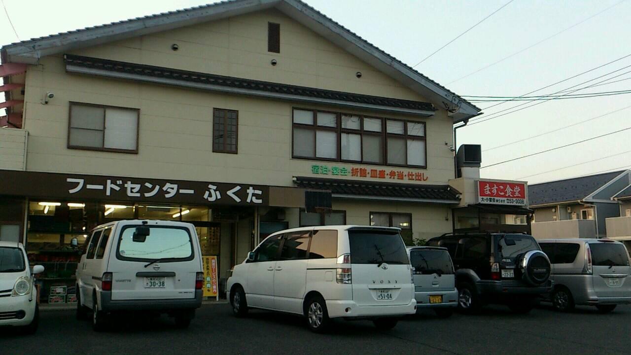 ますこ食堂 @津ノ井_e0115904_12570223.jpg