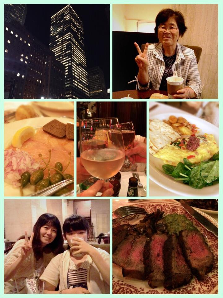 NYC2日目 美味しいものもいっぱいいただきました!_a0157409_18155307.jpg