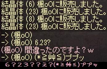 f0072010_1916445.jpg