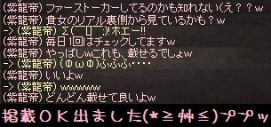 f0072010_19404835.jpg