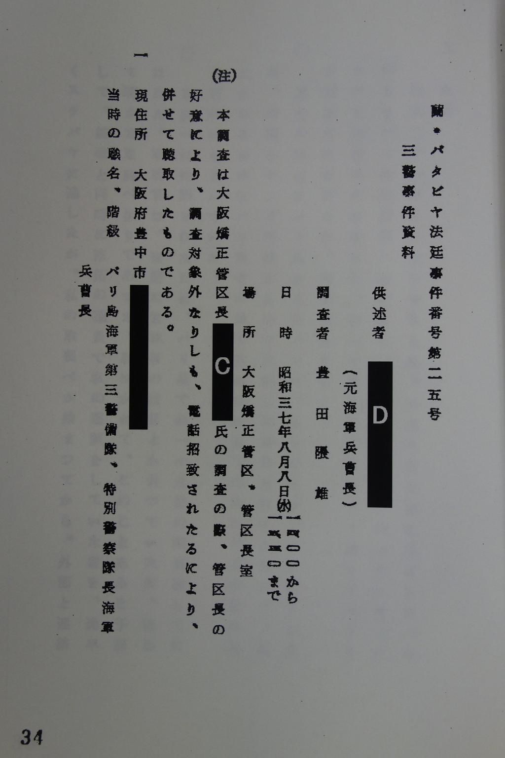 f0212121_12204065.jpg