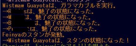 f0063726_1285027.jpg