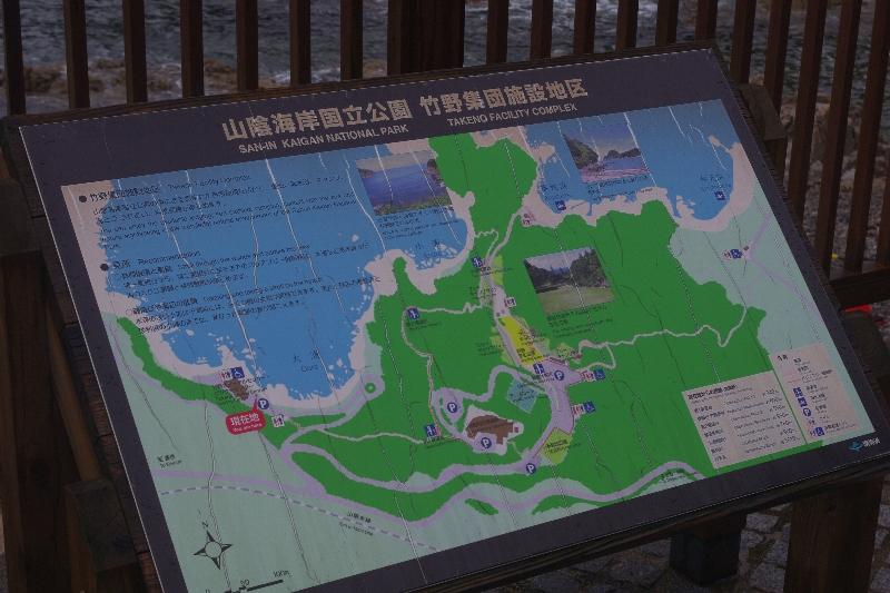 竹野海岸の旅(2日目)_c0113733_1162138.jpg