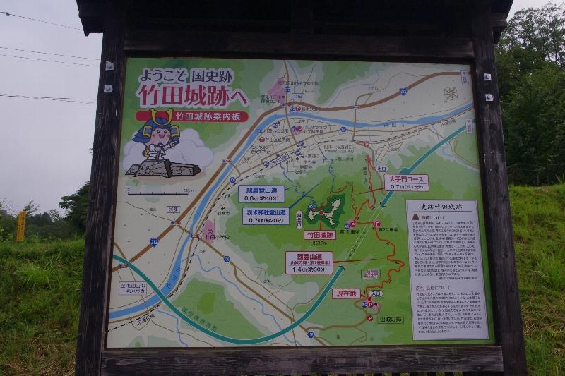 竹野海岸の旅(2日目)_c0113733_1204037.jpg