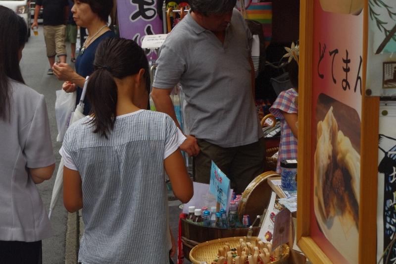 竹野海岸の旅(1日目)_c0113733_155386.jpg