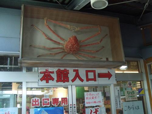 房総海の幸、ばんやの海鮮丼_f0093733_1302453.jpg