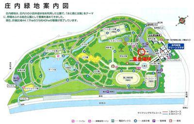 第13回祝日練習会のお知らせ (2014/11/24開催)_a0260034_1939916.jpg