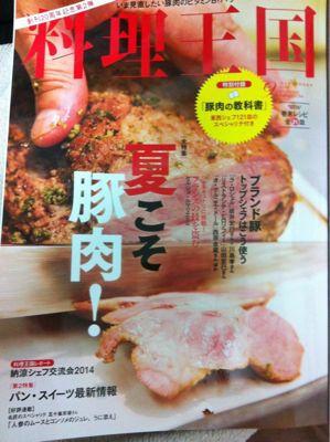 料理王国_c0119937_2104188.jpg