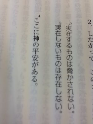 b0029539_15574036.jpg