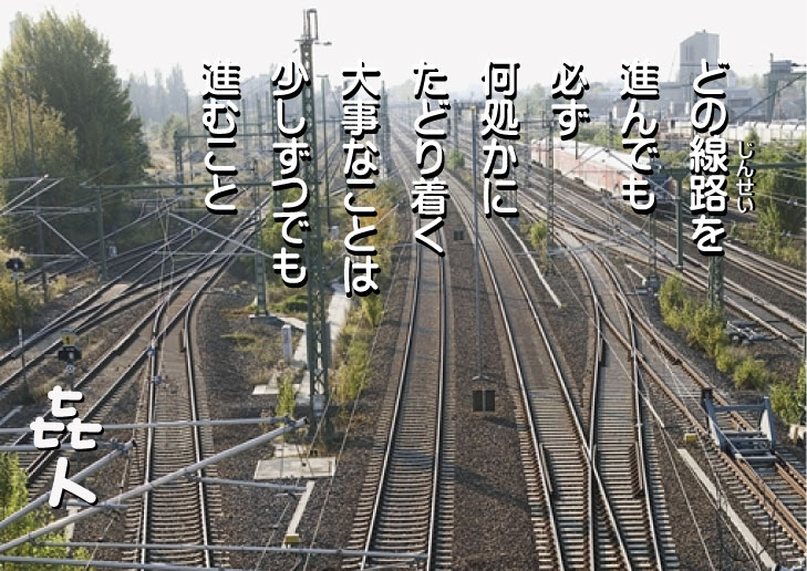 d0227044_13592219.jpg