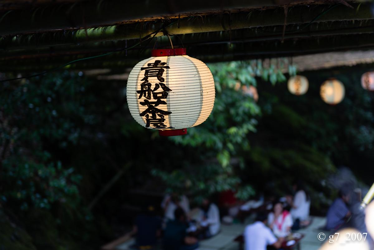 貴船神社 〜2〜_f0152550_1984079.jpg