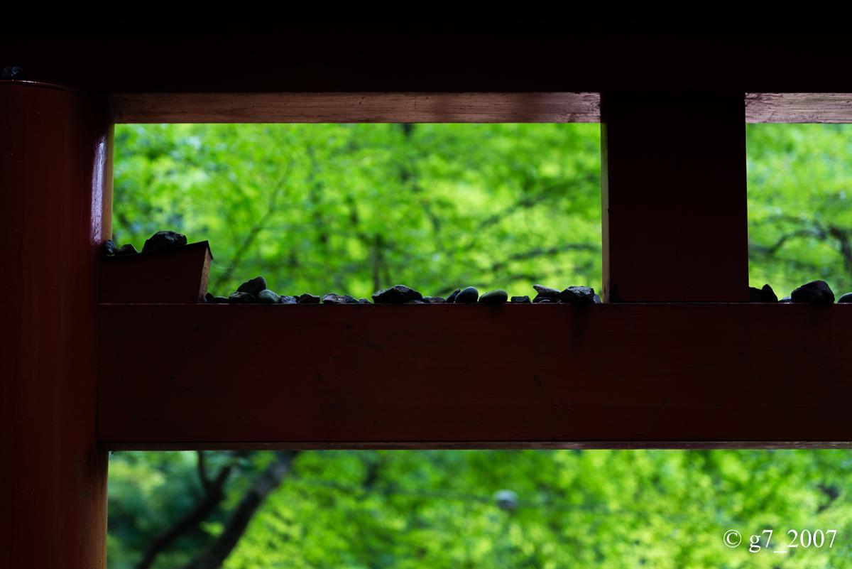 貴船神社 〜2〜_f0152550_1984318.jpg