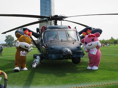 2014年 クロスランド ヘリコプター&防災・防犯フェスティバル_c0208355_1642539.jpg