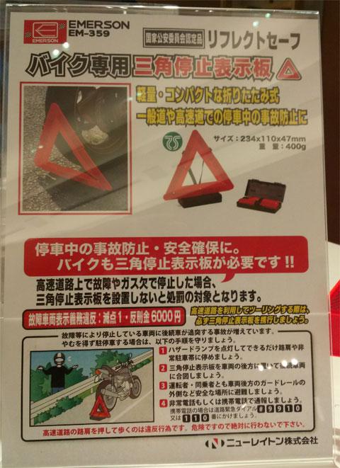 2015春夏ライディングギア商品説明予約会_e0114857_20172016.jpg