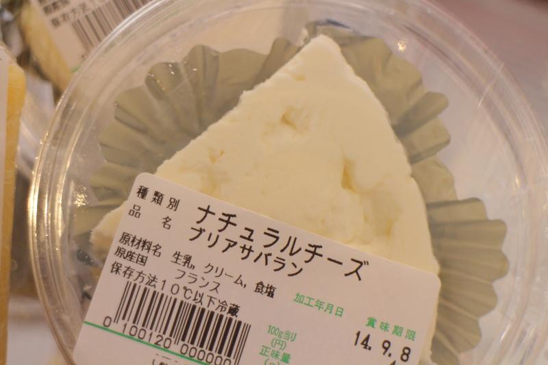【入荷】チーズ届きました!_b0016474_16332489.jpg