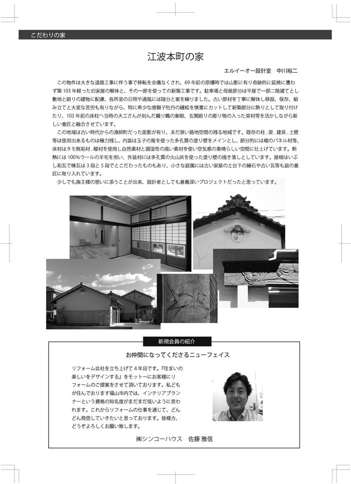 b0071291_1962778.jpg