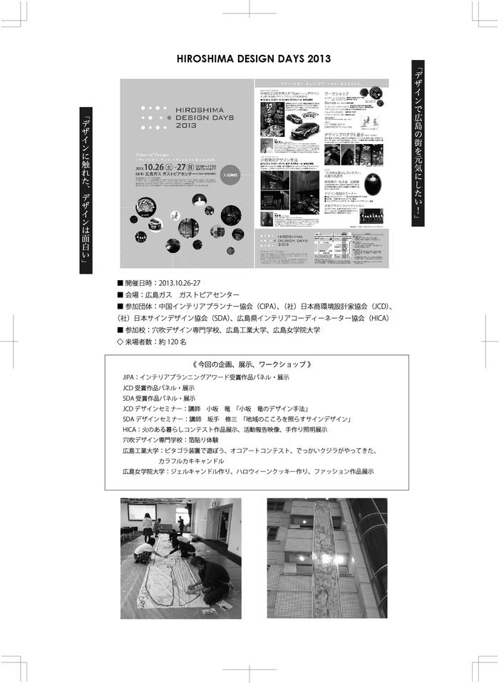 b0071291_196338.jpg