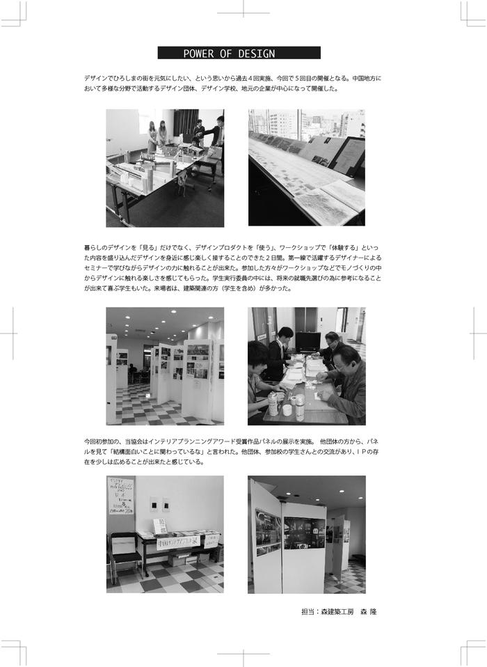 b0071291_19693.jpg