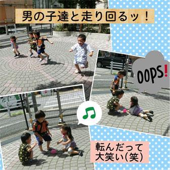 級友達と再会・・・幸せのちびっこ祭り♡_d0224894_13165192.jpg