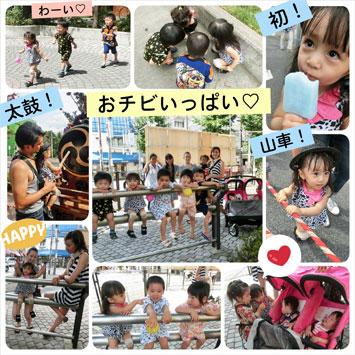 級友達と再会・・・幸せのちびっこ祭り♡_d0224894_13187100.jpg