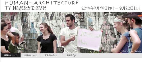 若手建築家ユニットTYIN(ティーン)テーネステュエ・アーキテクツ_e0054299_1824499.png